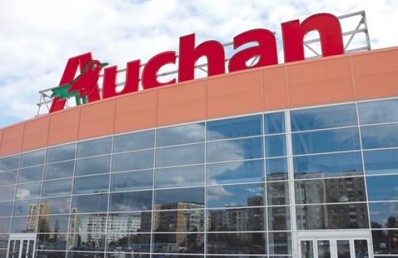 Магазин Ашан (Centrum Handlowe Auchan)