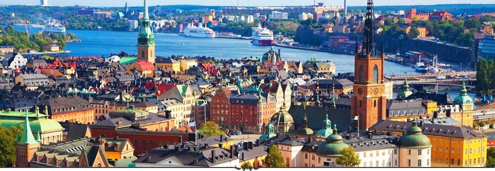 Регулярные туры в Польшу от 150 BYN