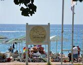 Турция (Аланья), CAMYUVA BEACH HOTEL 4*-2045116433