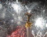 Новый год в Киеве-443542505