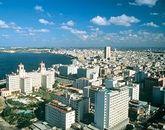 Гавана-1175004057