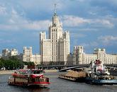 Москва-731646792