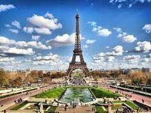 Париж эконом