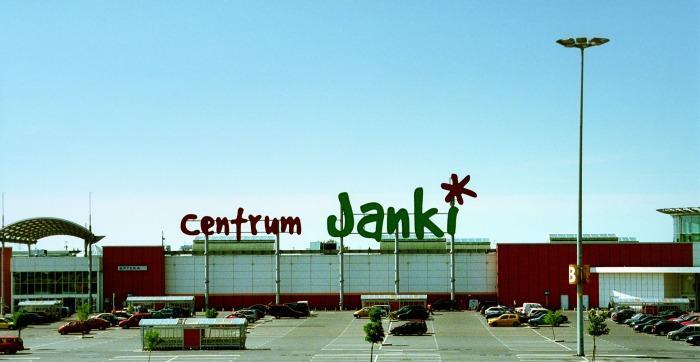 Торговый центр Янки