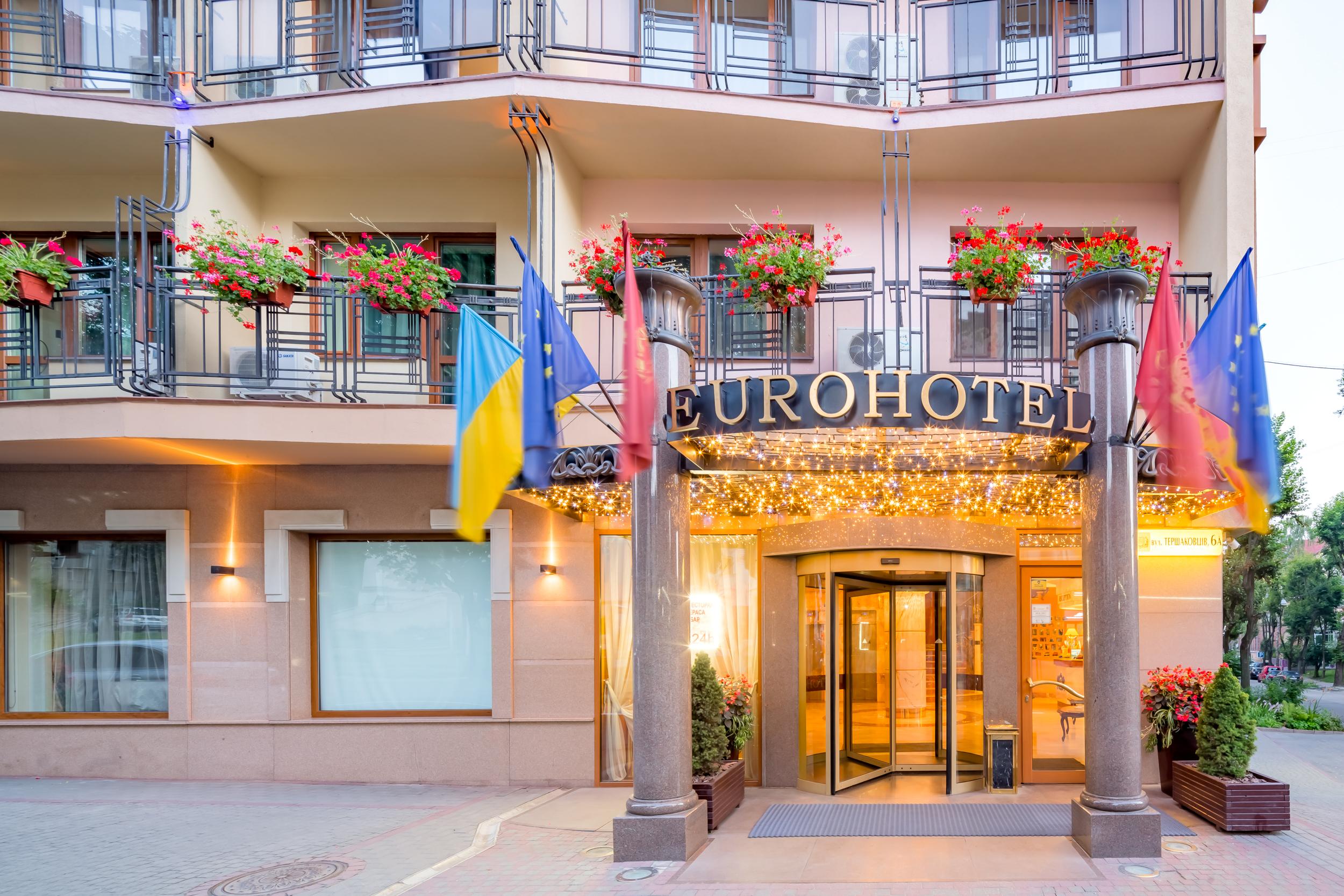 Отель Евроотель 3*, Львов