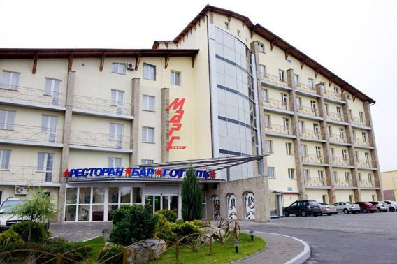Отель Марс 3*, Львов