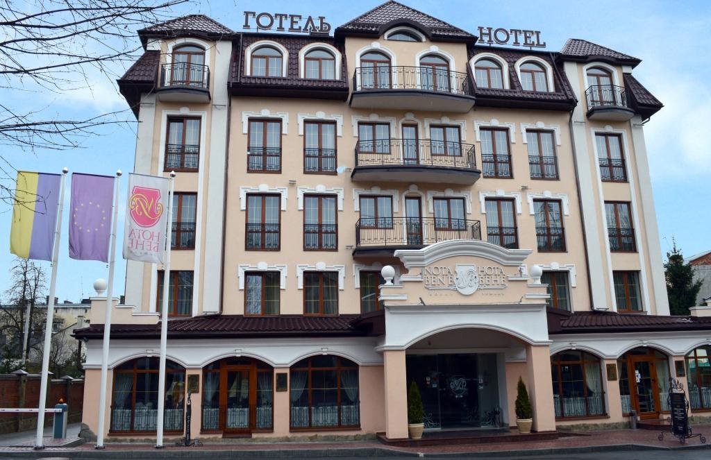 Отель Нота Бене 3*, Львов