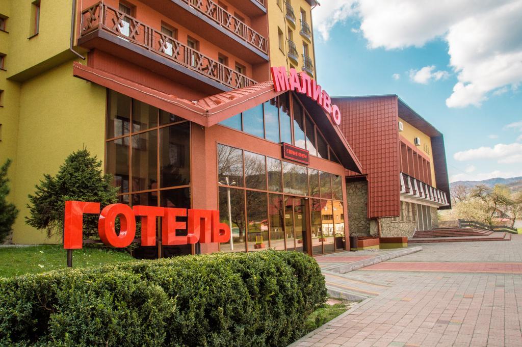 Отель Маливо 3*, Яремче