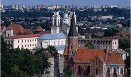 Даугавпилс-Вильнюс -1476931469