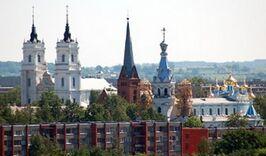 Даугавпилс-Вильнюс -1573281431