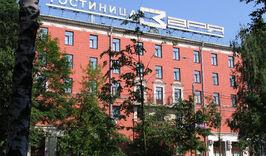 """Отель """"Максима Заря"""" 3* -1045884442"""