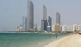 Абу-Даби-152698242