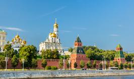 Ж/д тур в Москву-1123050405
