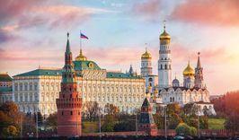 Выходные в Москве (3 дня/2ночи)-1113831337