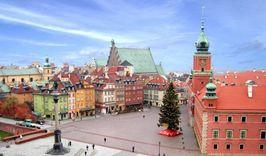 Рождественская Варшава-380635661
