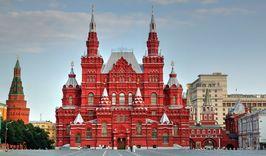 Выходные в Москве (3 дня/2ночи)-1815984246