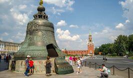 Выходные в Москве (3 дня/2ночи)-1768224000
