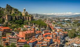 Тбилиси-1025074896