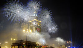 Новый Год в Кракове-1729227806