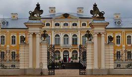 Рига - Юрмала - Рундальский Дворец-1921171823