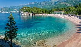 Отдых в Черногории-868418613
