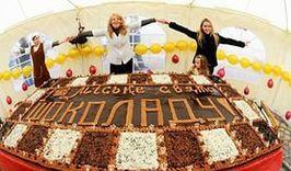 Фестиваль шоколада во Львове-1751832647