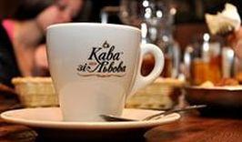 Фестиваль кофе во Львове-937843493