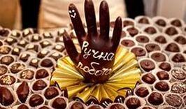 Фестиваль шоколада во Львове-7626364
