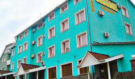 """Отельный комплекс """"Изумруд"""" 3*-1626227555"""