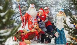 """Новый год на Нарочи в оздоровительном комплексе """"Чайка"""" (4 дня)-2110271552"""