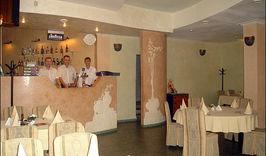 отель Изумруд 3*, Ужгород-267777255