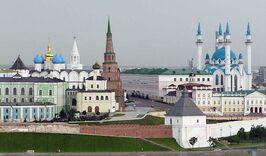Экскурсионный тур в Казань-623540410