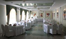 Отель Марс 3*, Львов-1660253721