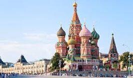 Тур по Москве-1957371342