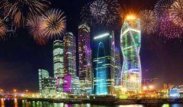 Новый год в Москве-1706216985