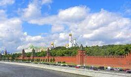 Тур по Москве-2014784790
