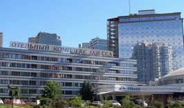 Отель ОК Одесса-1728780742