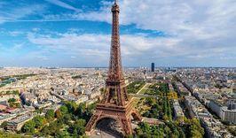 Тур в Париж-246865908