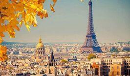 Париж эконом-1891422768