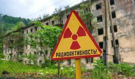 Белорусская зона отчуждения-838558145