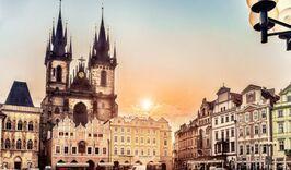 Прага на выходные-1999636774