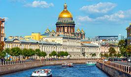 Выходные в Санкт-Петербурге (5 дней/ 4 ночи)-741858282