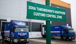 ПО ПОЛОЧКАМ! Ввоз товаров из Польши в Беларусь!