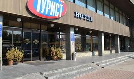 Отель Турист 3*-1147900761