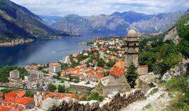Баварский Вояж + отдых в Черногории-859083217