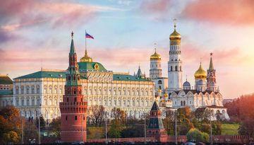Выходные в Москве (3 дня/2ночи)-1890069649