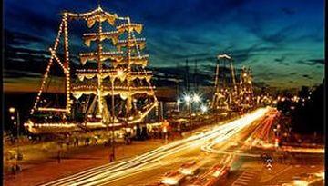Новогодняя Рига без ночных переездов-742440843