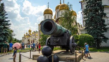 Выходные в Москве (3 дня/2ночи)-784646426