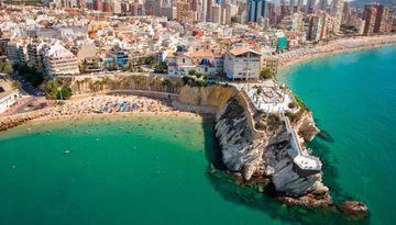 Вся Испания + отдых в Бенидорме-1770356995