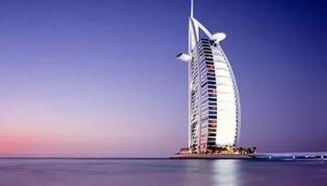 Дубаи-2117433407